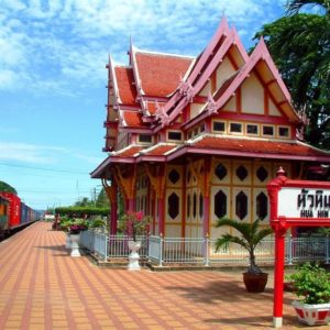 4 DAYS 3 NIGHT BANGKOK HUAHIN TOUR-min
